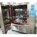 优德w88软件下载湿热试验机